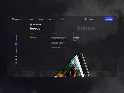 webland digital | case service site web ui design ux page design app modile gradient smoke dark digital case design studio company it project work case