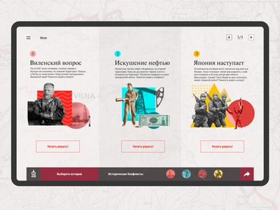 History story telling | league of nations fullpage full page graphic illustration education web design service platform company design web collage ux  ui ux page case story telling history