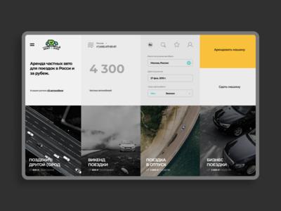 Rentride.ru / car sharing adviser trip auto rent rental booking sharing car site platform company web design ux ui page
