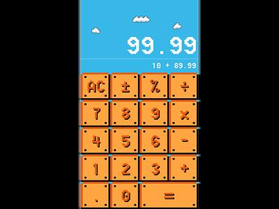 Daily UI #004 - Calculator photoshop