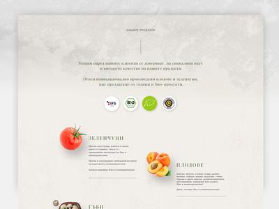 Bulgarfrukt products