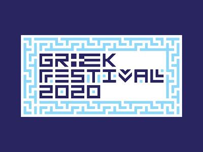 Greek Festival Badge Option 1 tile pattern winston salem winston-salem greek greece festival fest party event 2020 annual north carolina mediterranean acropolis parthenon badge city logo