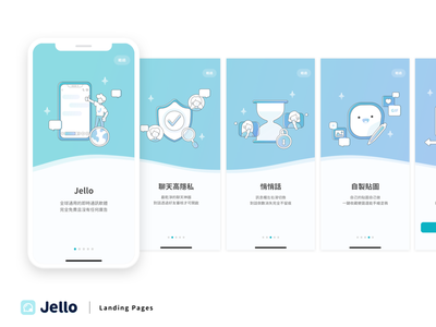Jello Onboarding Page Illustration onboarding lineart blue illustrations landingpage
