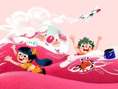 illustration:Banner Design