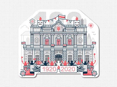 100 Years of Kupalauski Theater Sticker concept building solidarity drama theatres anniversary illustration theater design flat design line art sticker theater kupalauski belarus