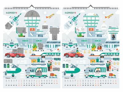 Airport Illustration for Kaspersky Lab Calendar calendar 2019 airport kaspersky calendar illustration flat design