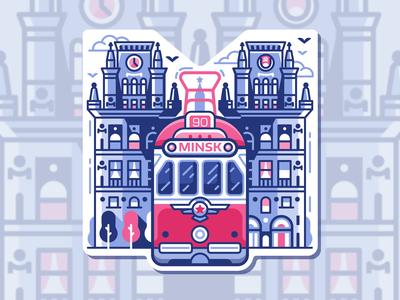Minsk Historic Tram Sticker