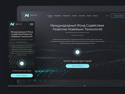 NATIF   Branding & WEB ae animation bitcoin crypto adobe xd data design ico token ui ux web