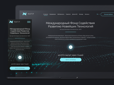 NATIF   Branding & WEB