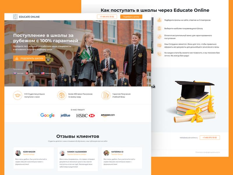 EDUCATE ONLINE - Main page desktop design icons school education website langind
