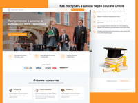 EDUCATE ONLINE - Main page