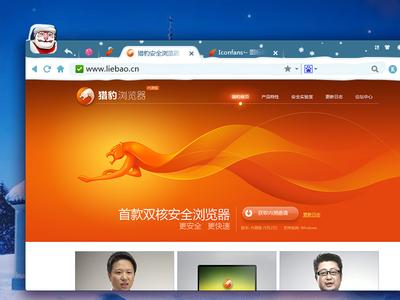 Christmas theme for browser