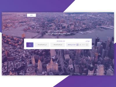 Website to send parcels inkscape site web ux ui design