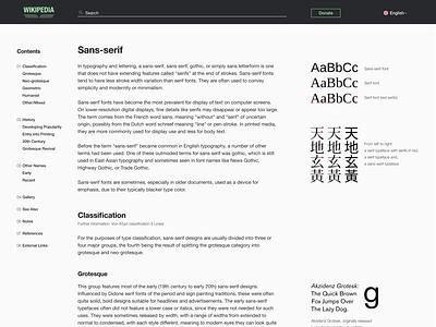 Wikipedia Article typography web design ui