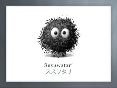 Susuwatari ·ススワタリ logo open-source mascot