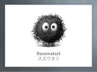 Susuwatari ·ススワタリ