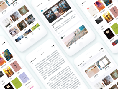 Reading app redesign