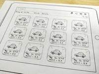 Concept Sketch iPad App