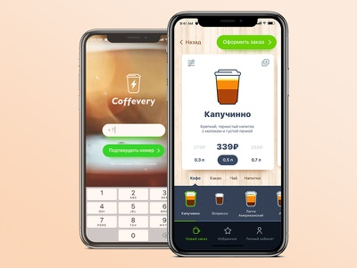 Coffevery menu screen sign in screen mobile material design ios flat interface dribbble liquid refresh designer coffee app community user experience application ux ui app interface