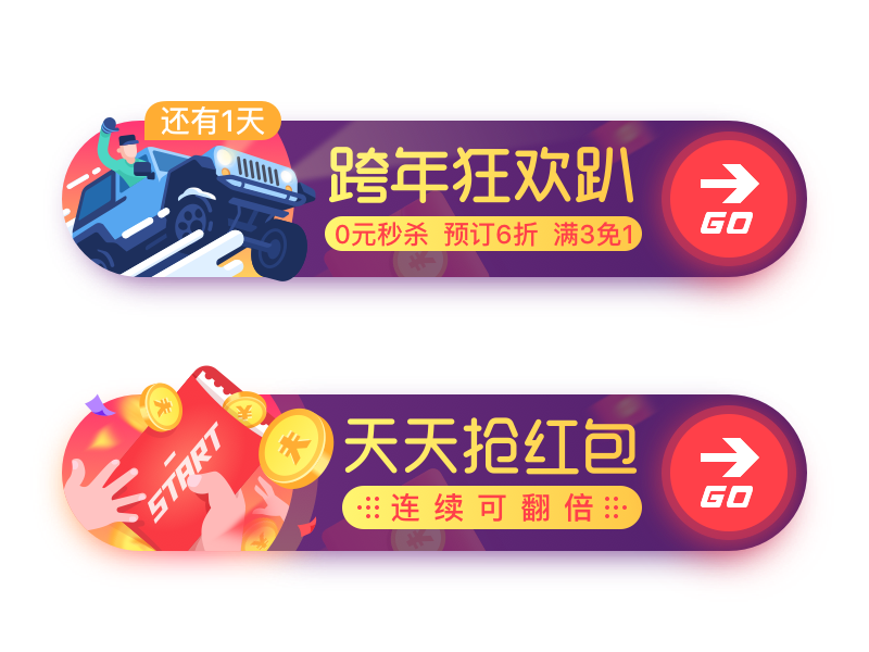 the small banners for new years day promotion web ui promotion party year new illustration