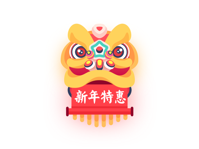 Lion Dance Icon For Chinese New Year visual ui promotion year new illustration h5 festival chinese lion banner icon