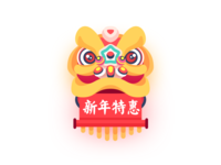 Lion Dance Icon For Chinese New Year