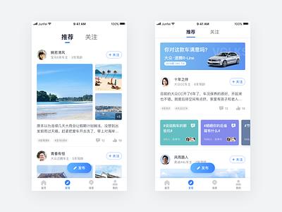 Feed Screen About Car Life feed ui car app