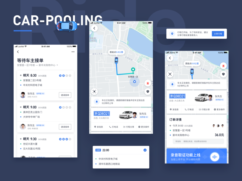 Car Pooling App Concept By Li Junfei On Dribbble