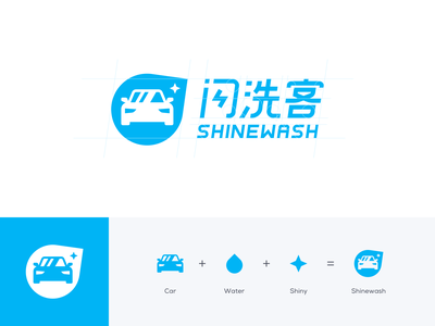 Car Wash Logo drip wash flash fast font shiny blue water icon carwash design branding vector logo car