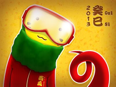 2013癸巳年 2013 new year illustrator xigua