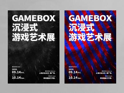 GameBox logo poster illustration