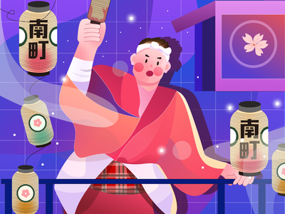 Traditional festival light character design ui design asia art flat graphic design illustration vector