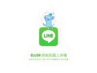 Ellen Stickers