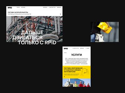 RPiD valves industrial design web ui ux