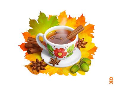 Tea with cinnamon (for ok.ru) gift illustration leaves acorns autumn cinnamon tea