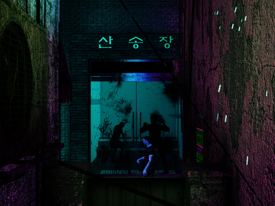 Neon Project01: Living Corpse_sc03 zombie vray sign neon sign neon light neon compositing living corpse light hangul dark corpse motion cinema4d artwork 3d