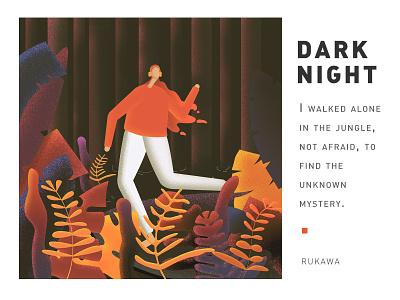 DARK NIGHT interaction illustration