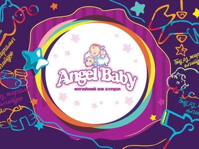 Angel's dream night stars dream angel baby icon drawing vector poster illustration brandbook identity branding logo design