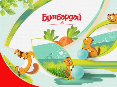 Bumardai ads colorful cute art carrot chipmunk draw drawing art poster branding logo design
