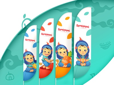 Bumbardai colorful stand banner ads drawing vector art character poster brandbook branding design