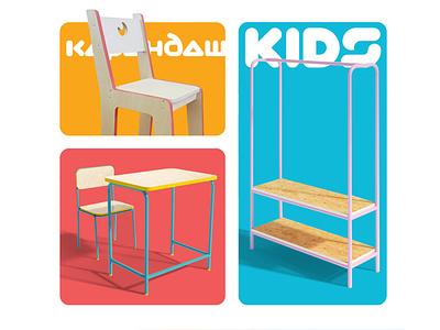 Karandash Kids minimal furniture design furniture color colorful art mongolia vector poster brandbook identity branding logo design