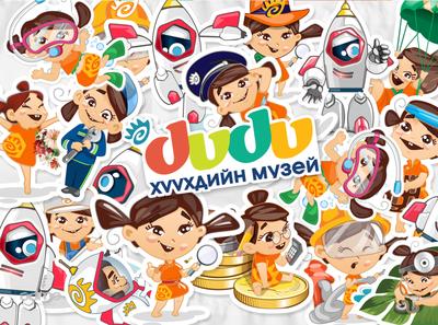 Dudu characters