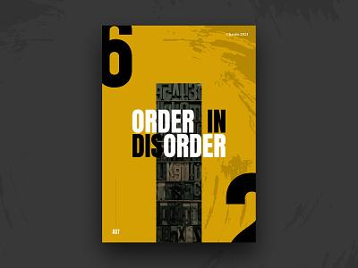 Order in disorder inspiration dailyui uitrends posterdesign creative designinspiration uidesign graphicdesign dribbble dribbbleinvite dribbbleshot dribbblers poster