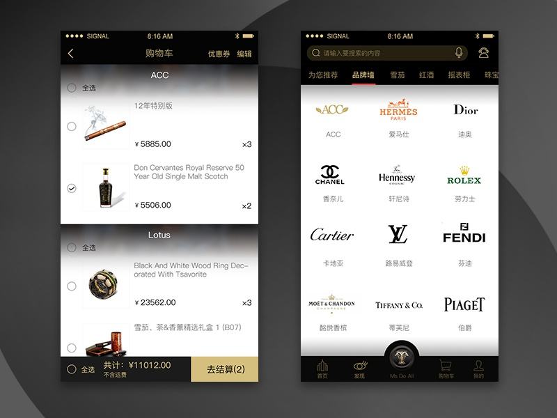 Mobile ui design for luxury goods by joydonggood on dribbble for Mobel luxus designer