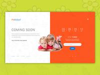 Coming Soon Page Design Concept | PreSchool