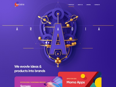 Arcadia / Web studio 3d cinema logo neumorphism flat app ui ux wood metal vector branding illustration web icon design