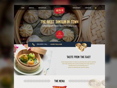 Dimsum / Chinese Restaurant Web Design web design restaurant web design