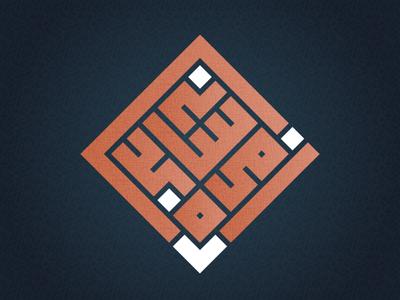 Nassfrenda tiaret frenda algeria dz design arab arabic koufi logo