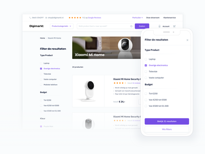 E-commerce — Desktop Product Overview side navigation side menu color selection radio button selection ecommerce product detail page product overview webshop