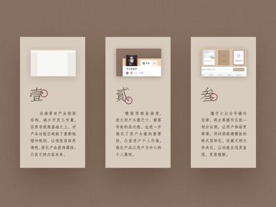 ZEN-WPS Concept Design